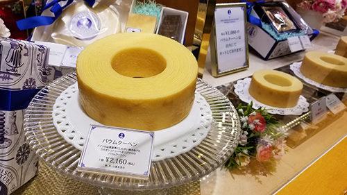 baukuchen tokyo japanese german spit cake tree ring cake