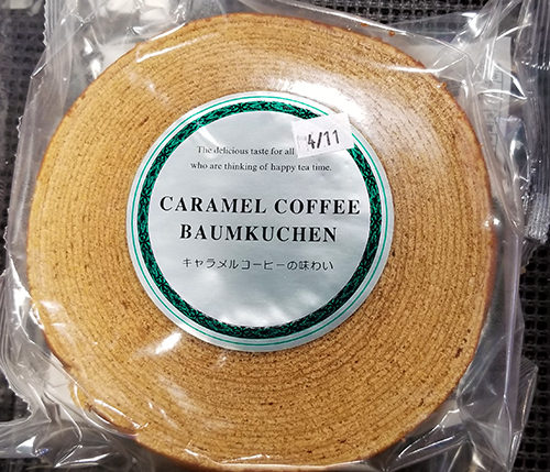 German Japanese baumkuchen tree ring cake mitsuwa